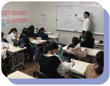 兵庫県小野市志進塾